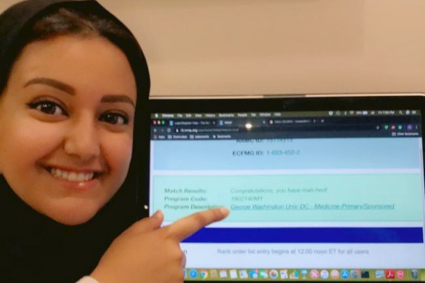 IMP student Nusaybah Albar, MD, matched in internal medicine/primary care at GW