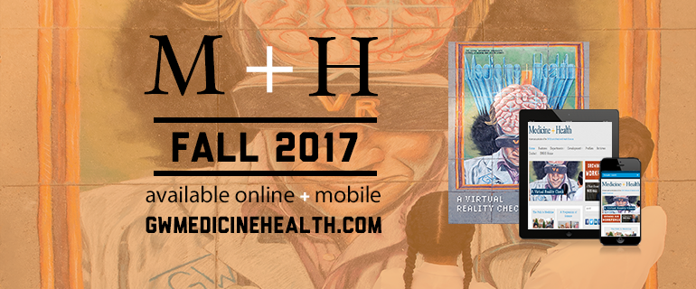 Fall 2017 Medicine + Health homepage banner