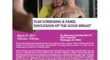 """Film Screening and Panel Discussion of """"The Good Breast"""""""