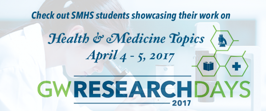 GW Research Day 2017