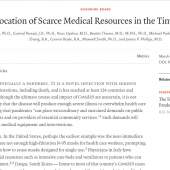 New England Journal of Medicine article
