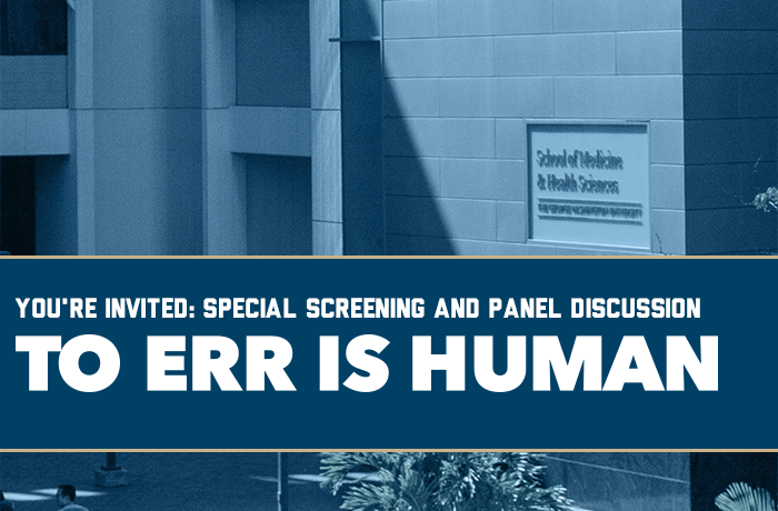 To Err is Human Special Screening Event Banner