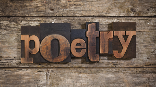Poetry sign